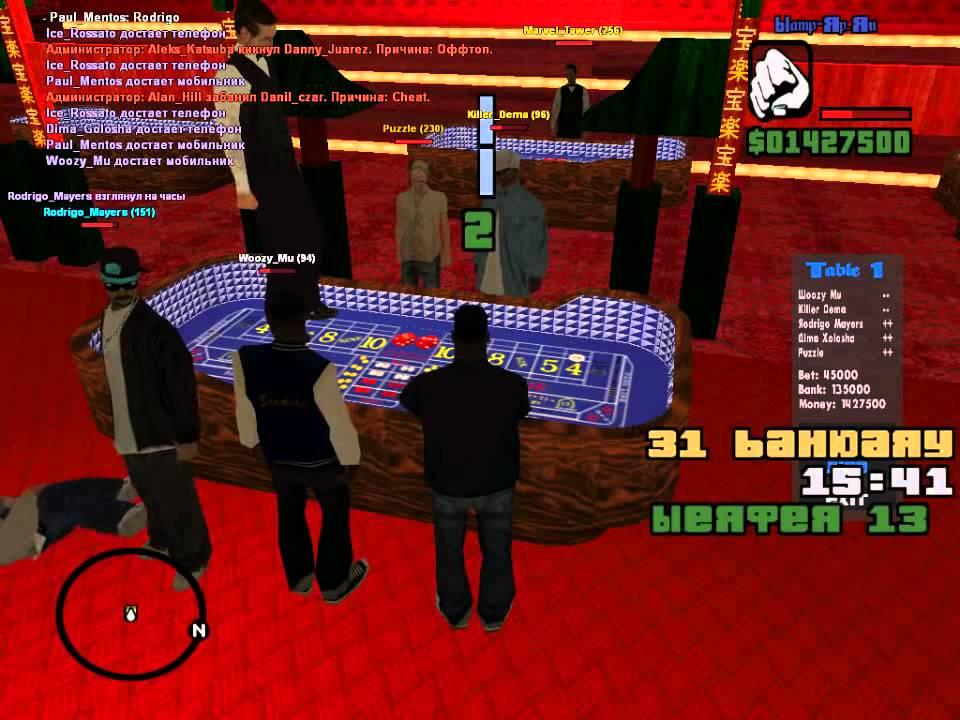 С живыми дилерами казино