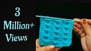 Easy Knitting Design/Pattern in hindi