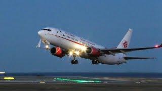 Air Algerie 7t Vka Sunset Take Off