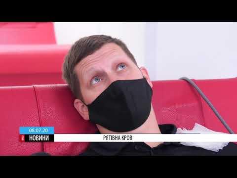 ТРК ВіККА: Рятувальники Черкащини стали донорами