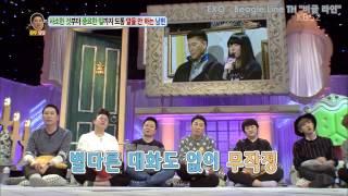 [thaisub] 150413 Hello Counselor Cut  - Exo Beagle Line ( Baekhyun Chen Chanyeol ) 1-2