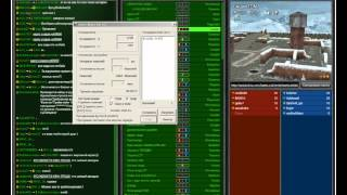 Автоклик танки онлайн