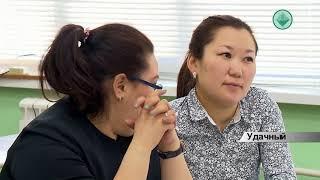 В Удачнинском филиале МРТК проверили знания студентов