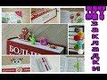 10 DIY: Закладки для книг своими руками