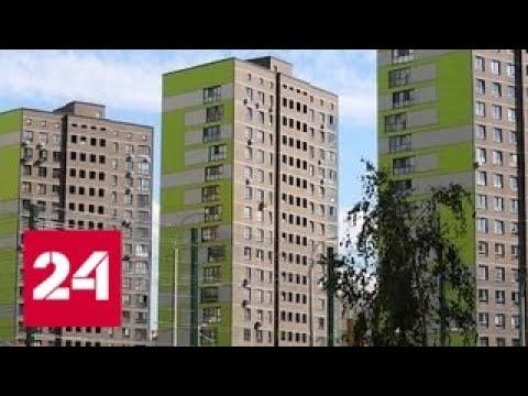 Эскроу. Начало. Специальный репортаж Арсения Молчанова - Россия 24