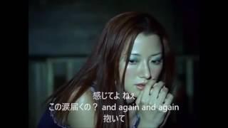 Fayray - tears