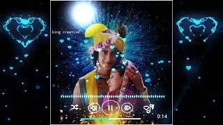 Bhagwan Pan Bhulo Padyo Mp3 Ringtone