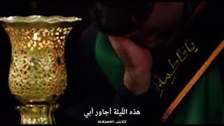 حزين و مترجم  |  أخـت الـرّضـا (ع) راحـلـة  |  الرادود عبدالرضا هلالى  |  وفاة السيدة فاطمة المعصومة