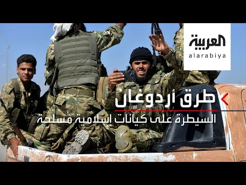 خطة أردوغان لتأسيس خلافة إسلامية  - 19:05-2020 / 5 / 23