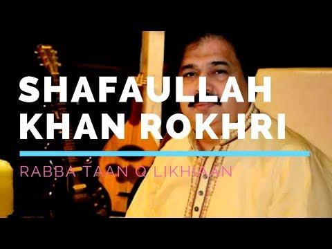 shafaullah khan rokhri Chimta song
