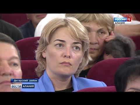 Вячеслав Битаров встретился с жителями Дигорского района