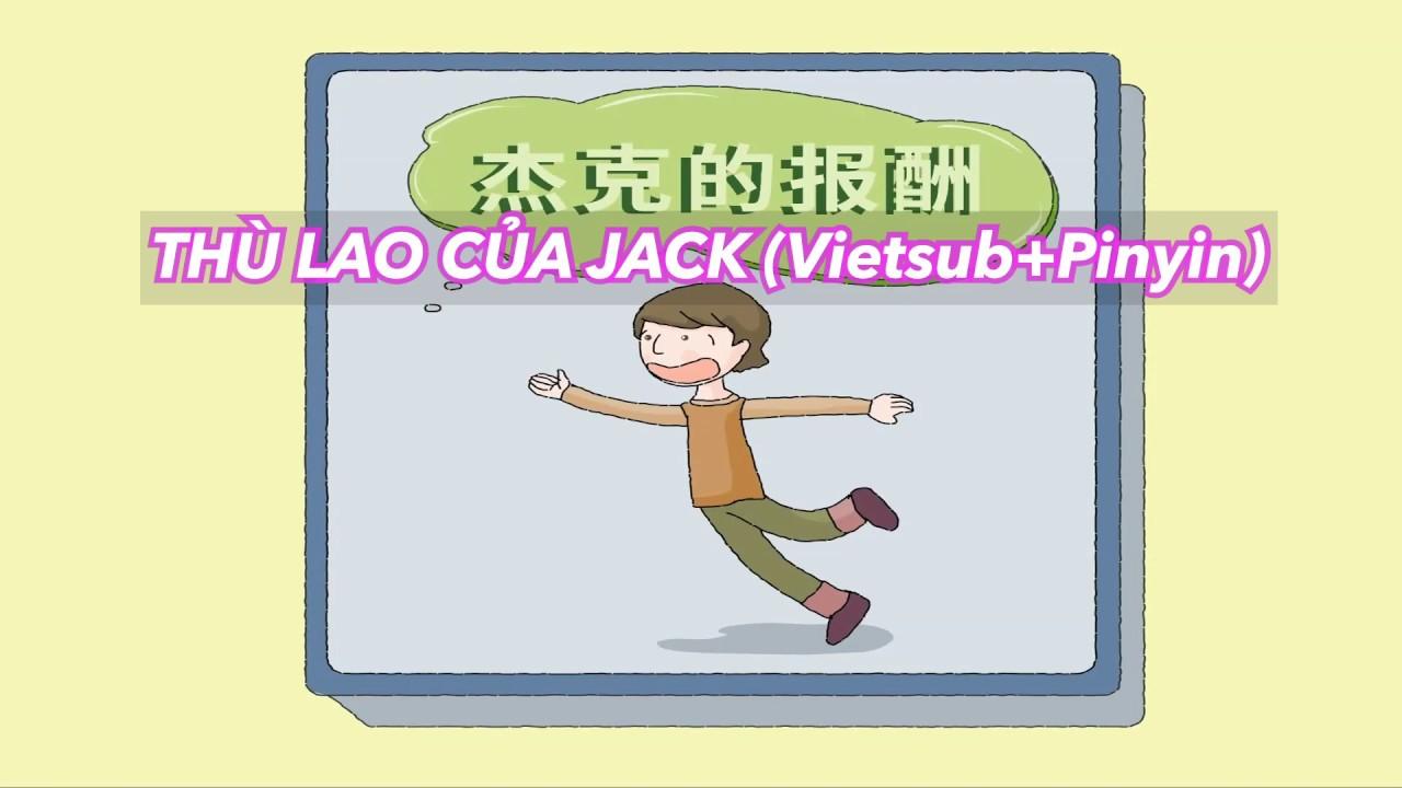 Thù lao của Jack 杰克的报酬 (Vietsub + Pinyin) | Học tiếng Trung