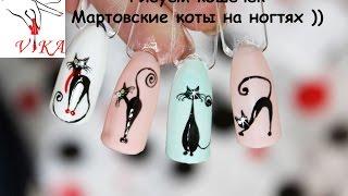 КОШЕЧКИ. Популярный дизайн/CATS. Popular design