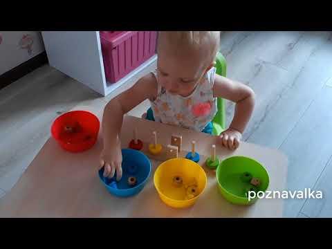 РАЗВИВАЮЩИЕ ИГРЫ ДЛЯ ДЕТЕЙ 1 ГОД.Games with the child