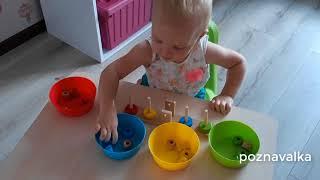 РОЗВИВАЮЧІ ІГРИ ДЛЯ ДІТЕЙ 1 РІК.Games with the child
