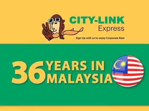 CITY LINK - 36 Years In Malaysia (No Music)