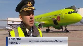 видео Авиакомпания Сибирь