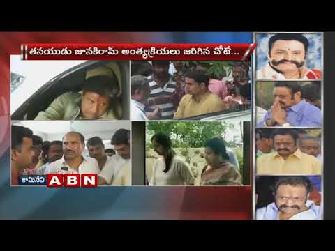 హరికృష్ణతో పాటు కారులో ఉన్నవారు ఏం చెప్పారంటే.. | Nandamuri Harikrishna Demise | ABN Telugu