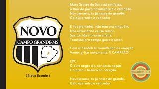Baixar Hino do Novoperário Futebol Clube ( MS )