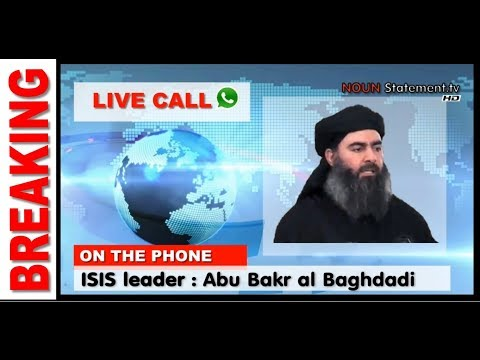 NOUN Statement.tv Interview ISIS Leader ~ Abu Bakr Al Baghdadi ~ Coming Soon