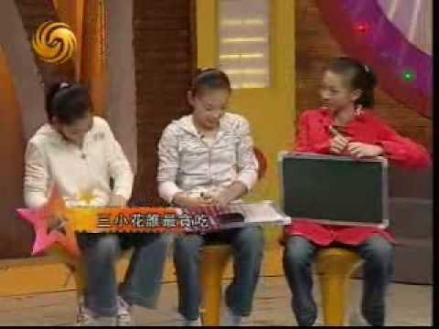 《金牌大猜想》Jiang Yuyuan,He Kexin and Yang Yilin Part 5 of 7