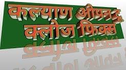 Kalyan daily open to close ?sattamatka fix ank ,jodi & patti free