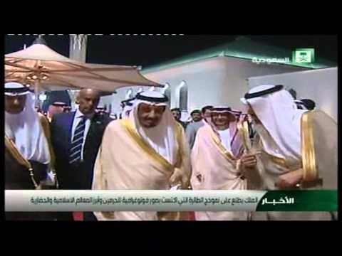قناة السعودية - خبر اطلاع الملك سلمان بن عبدالعزيز لصور طائرات الخطوط السعودية - 2015/9/10