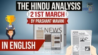 English 21 March 2018- The Hindu Editorial News Paper Analysis- [UPSC/SSC/IBPS] Current affairs