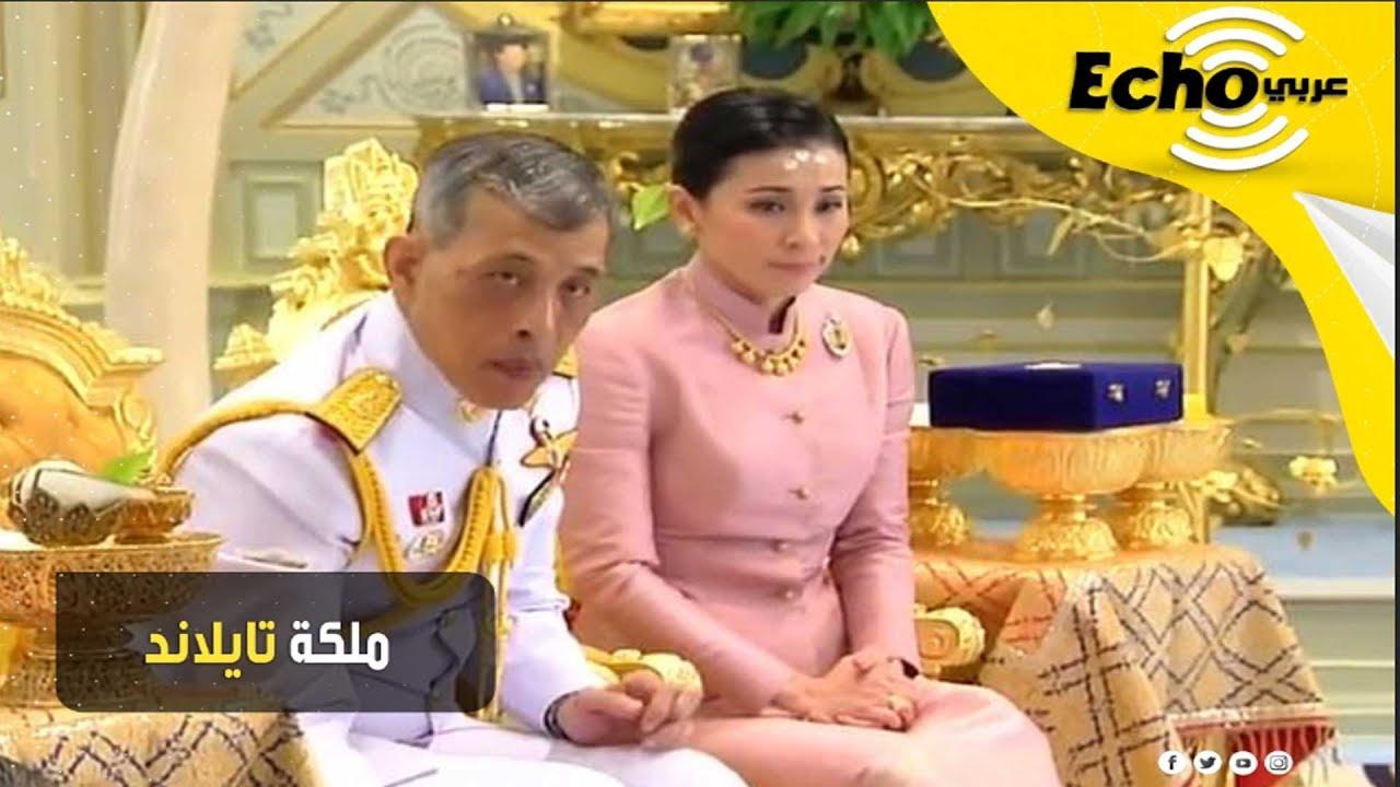 المرأة التي تحولت من حارسة أمن إلى ملكة للبلاد .. كواليس زواج ملك تايلاند