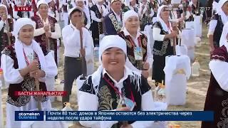 Басты жаңалықтар. 16.09.2019 күнгі шығарылым / Новости Казахстана