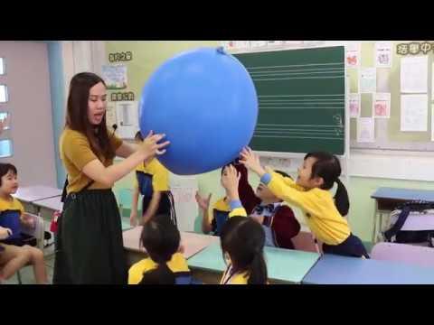 慈敬STEAM一年級課程.空氣 - YouTube