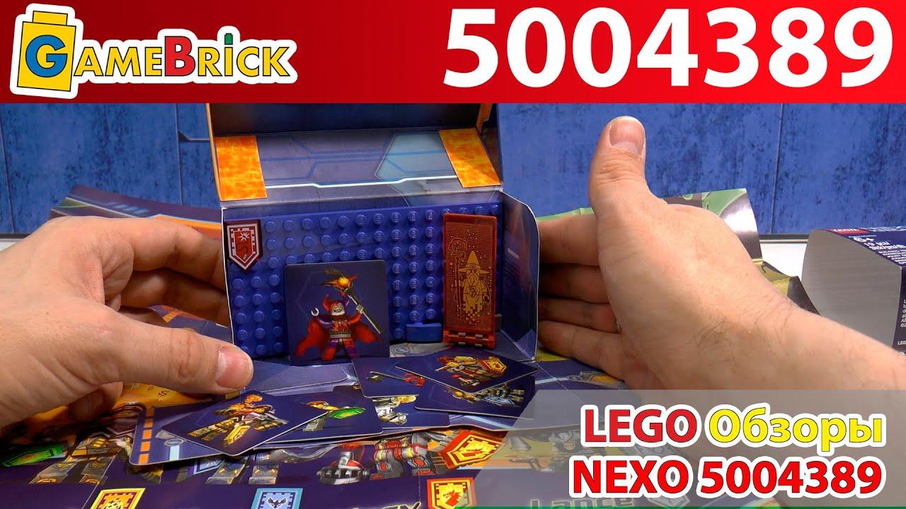 Lego® аксессуары рюкзаки и сумки в москве. В сети сертифицированных магазинов lego с доставкой по россии. Рюкзаки и сумки в наличии, цены в.