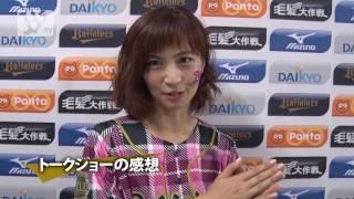 6/12(日)に行われました All摂南大学Day 安田美沙子さんトークショー...