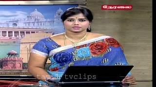 Devika News Reader 2