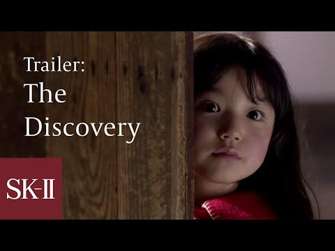 SK-II: The Discovery by Tom Hooper (Trailer)