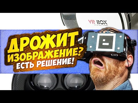 /vr/ - Виртуальная реальность