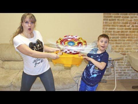 Мама ПОДСЕЛА на БЕЙБЛЭЙД! Сережа пытается победить маму в BEYBLADE! Для детей / Video For Kids