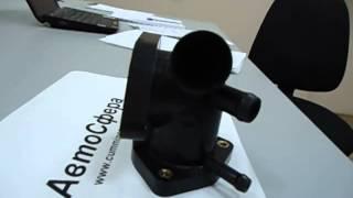 Корпус термостата 5293669 видео
