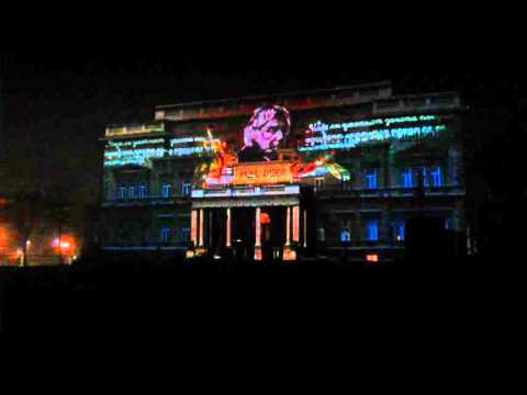 Belgrade City Hall, Oct 7th 2015 around 18h