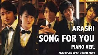 嵐 song for you ピアノver. (耳コピ):??? song for you ??? ??