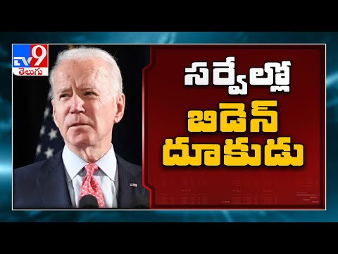 PM Modi's COVID leadership echoes, Survey silences baiters? | The Newshour Debate from YouTube · Duration:  39 minutes 54 seconds