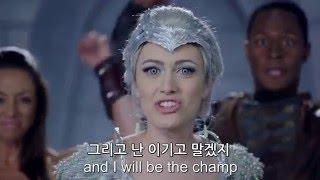 [한글 자막] 프레야 vs 라베나 (헌츠맨) 랩 배틀 (프린세스 랩배틀)