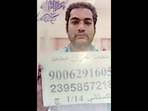 Life in saudi arabia jail