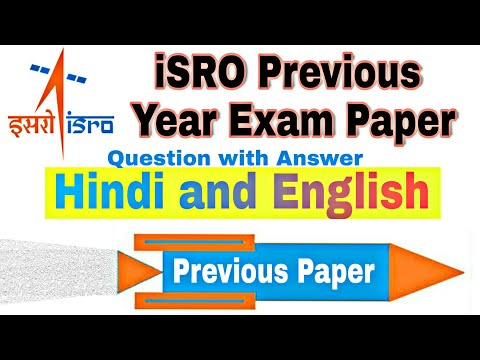 Isro Previous Exam Paper question with Answer (hindi & English)
