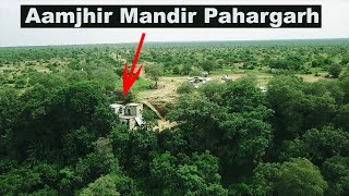 Ishwara mahadev mandir, Pahadgarh,Morena (MP) || aamjhir mandir and baraikot mandir