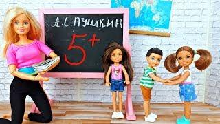 БОЛЬШОЙ СЕКРЕТ! Первый урок танцев - Школа Барби. Играем в куклы