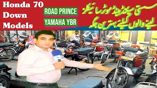 All Honda 70 Down Models Used Low Price Bikes for Sale YBR Road Prince From Township Auto Market