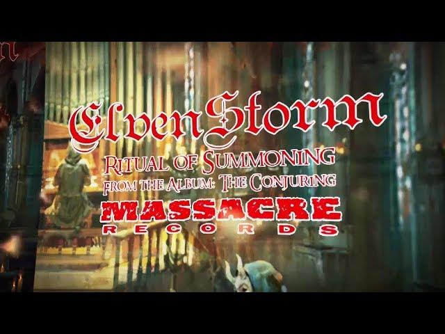 ELVENSTORM - Ritual Of Summoning (Lyric Video)