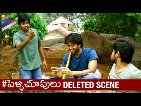Pelli Choopulu Movie Deleted Comedy Scenes | Priyadarshi | Vijay Devarakonda | Telugu Filmnagar