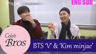 "V(BTS) & Minjae, Celeb Bros S1 EP4 ""Together With You"""